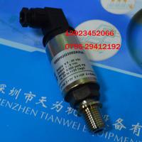 GEMS壓力變送傳感器1200HGG3002A3UA 1200HGG3002A3UA