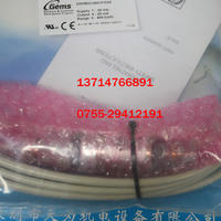 美国捷邁GEMS压力变送器2200BGC4001F3GA 2200BGC4001F3GA