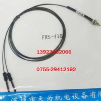 台灣力科RIKO光纖傳感器FRS-410 FRS-410-L