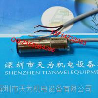 OBT200-18GM60-E5圓柱形光電開關倍加福P/html/+F OBT200-18GM60-E5