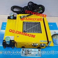 韩国安協ANHYUP安全光幕传感器AH-SRS04 AH-SRS04