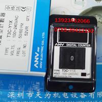 台灣士研ANV預置型計數器T3C-Y1X T3C-Y1X