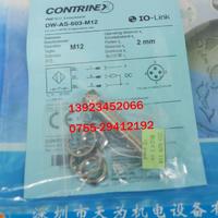 CONTRINEX電感接近開關DW-AS-603-M12 DW-AS-603-M12