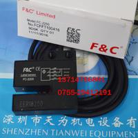 台湾嘉准F&C FC-2200标签传感器 FC-2200