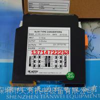 台灣?ADTEK變送器AT-PR1-V5-DN-ADH信號放大器 AT-PR1-V5-DN-ADH