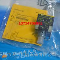 全新原裝TURCK圖爾克電感式傳感器BI20U-CK40-VP4X2-H1141 BI20U-CK40-VP4X2-H1141