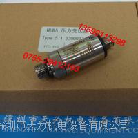 瑞士Huba 511压力传感器HUBA511 930003741 HUBA511 930003741