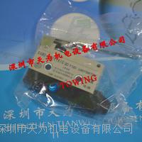 SD 7120台湾山电SAMD行程开关 SD 7120