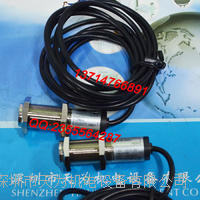 传感器C2TM-2000N 日本奧普士OPTEK C2TM-2000N