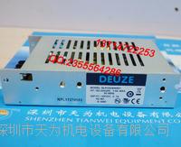 开关电源SLPC024048S1 德尔兹DEUZE SLPC024048S1