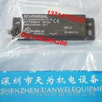 安全传感器BPS 33 德国施迈赛SCHMERSAL BPS 33