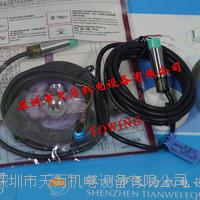 NYP-12R4TA韩国韓榮HANYOUNG NUX接近传感器 NYP-12R4TA