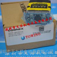 康耐視COGNEX固定式讀碼器 DMR-260Q-0120