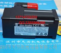 MPL-A1520U-EJ72AA伺服电机美国羅克韋爾AB MPL-A1520U-EJ72AA