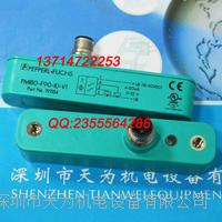PMI80-F90-IU-V1电感式定位测量系统PMI 德国倍加福P/html/+F PMI80-F90-IU-V1