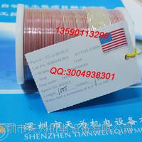 J型熱電偶測溫線TT-J-30-SLE美國omega TT-J-30-SLE