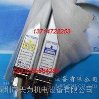 SK-2044R光幕传感器韩国鮮光SUNKWANG SK-2044R