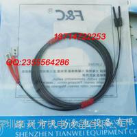 FFTS-57TZ2M光纤传感器台湾嘉准F C