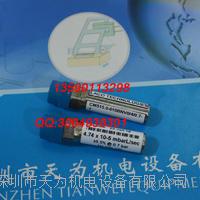 CM515.0-610BNV0 4 0.7-7标准漏孔美国雷科LACO CM515.0-610BNV0 4 0.7-7