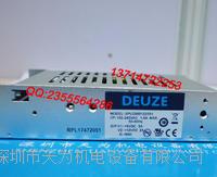 SPLC0501225S1开关电源 德尔兹DEUZE SPLC0501225S1