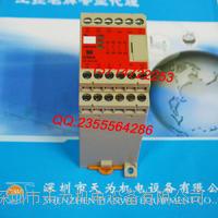 G9SA-301安全繼電器日本歐姆龍OMRON G9SA-301