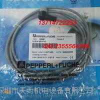 V15-W-2M-PVC連接線/接插件德國倍加福P/html/+F V15-W-2M-PVC