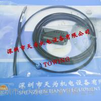 NF-DB01光纖傳感器日本奧普士OPTEX NF-DB01