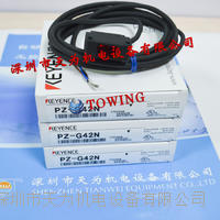 PZ-G42N內置型螺紋傳感器日本基恩士KEYENCE PZ-G42N