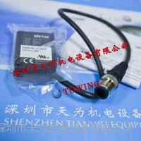 CD22-35-485M12激光位移傳感器日本奧普士OPTEX CD22-35-485M12