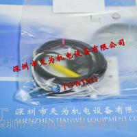 EX-23日本松下Panasonic光電傳感器 EX-23