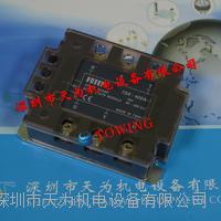 TSR-40DA-H台湾阳明FOTEK固态继电器 TSR-40DA-H