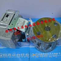 VY5135L0021日本山武AZBIL电动二通阀 VY5135L0021