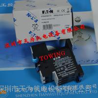 XTOD3P6CC1S美国伊顿ETN-穆勒Moeller热过载继电器 XTOD3P6CC1S