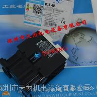 XTCD032D11E2美国伊顿ETN-穆勒Moeller接触器 XTCD032D11E2