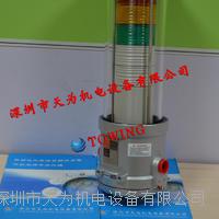 QTEX-3-24-RAG韩国可莱特Q-LIGHT信号灯 QTEX-3-24-RAG