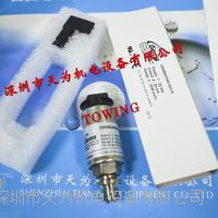 2200BGH3001A3UA美国捷邁GEMS压力变送器 2200BGH3001A3UA