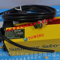 SK-12000QA韩国鮮光SUNKWANG光幕传感器 SK-12000QA