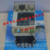 台湾陽明FOTEK功率调整器 LCR-60