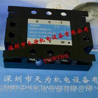 SSR3-40DA-H台灣士研ANV固態繼電器 SSR3-40DA-H