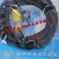DRH台灣達立琦光電傳感器 DR-20N-8M