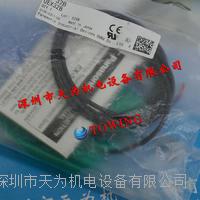 日本松下Panasonic傳感器 EX-32B