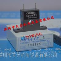 日本歐姆龍OMRON電流互感器 E54-CT1