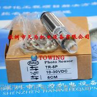 台湾達立崎DRH光电传感器 TR-5P
