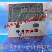 日本山武AZBIL溫控器 C24MTV0SA1000