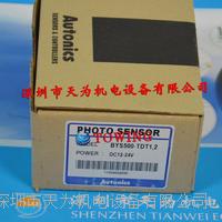 Autoincs奧托尼克斯光電傳感器 BYS500-TDT1,2