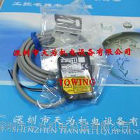 日本奧普士OPTEX光電傳感器 BGS-DL70N(E)