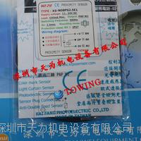 台灣開放KFPS接近开关 XS-N08PS2