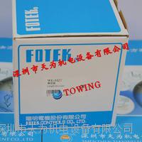 WE-M2T台湾陽明FOTEK米轮 WE-M2T    365