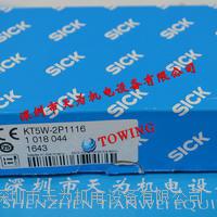 德國施克SICK色標傳感器 KT5W-2P1116