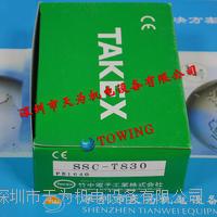 TAKEX日本竹中光幕傳感器 SSC-T830(SSC-TL830,SSC-TR830)